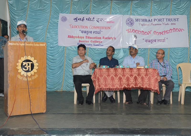 Vigilance Awareness Week 2016 : Elocution Competition